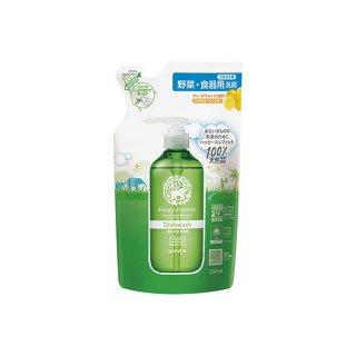 ハッピーエレファント 野菜・食器用洗剤(リフレッシュ)詰替用 250ml
