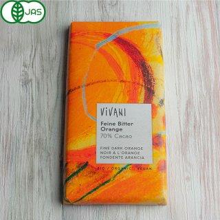 VIVANI オーガニック ダークチョコレート オレンジ 100g(ヴィーガン対応)