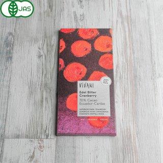 VIVANI オーガニック ダークチョコレート クランベリー 100g(ヴィーガン対応)