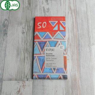 VIVANI ダークミルクチョコレート 80g(カカオ50%)