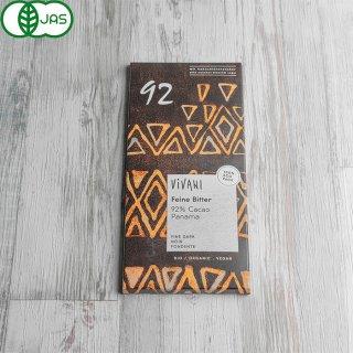 VIVANI オーガニック ダークチョコレー 80g(ヴィーガン対応)カカオ92%