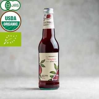 ボッテガバーチ オーガニック ザクロソーダ 355ml<br/>Bottega Baci Organic Pomegranate Sparkling Juice