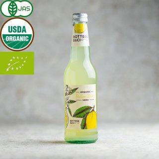 ボッテガバーチ オーガニック シチリアンレモンソーダ 355ml<br/>Organic Sicilian Lemon Sparkling Juice