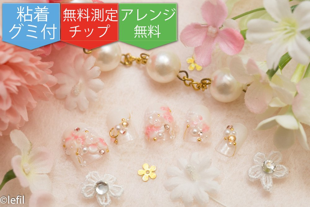 <img class='new_mark_img1' src='https://img.shop-pro.jp/img/new/icons11.gif' style='border:none;display:inline;margin:0px;padding:0px;width:auto;' />seashell - シーシェル