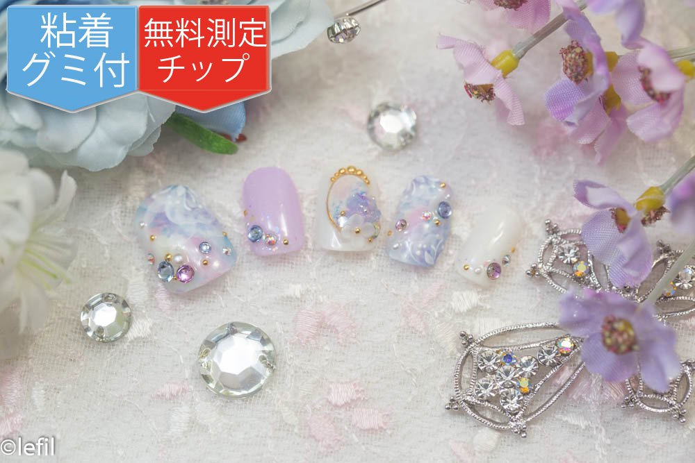 <img class='new_mark_img1' src='//img.shop-pro.jp/img/new/icons11.gif' style='border:none;display:inline;margin:0px;padding:0px;width:auto;' />fluorite - 蛍石