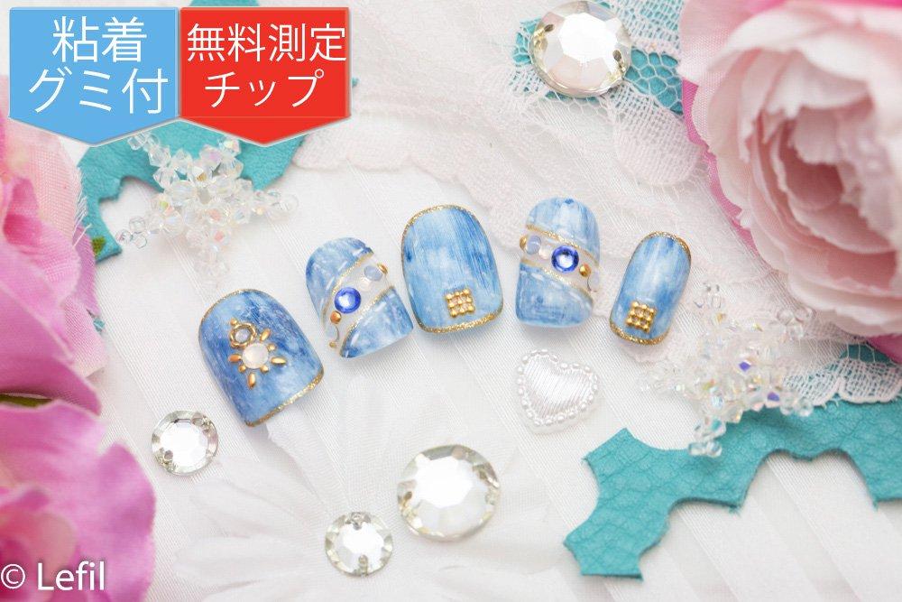 azure - 瑠璃