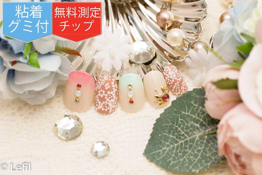 araigaki - 洗柿