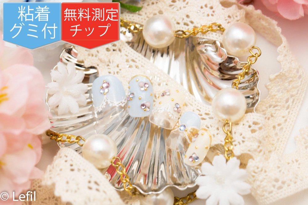 lightsteelblue - 銀青