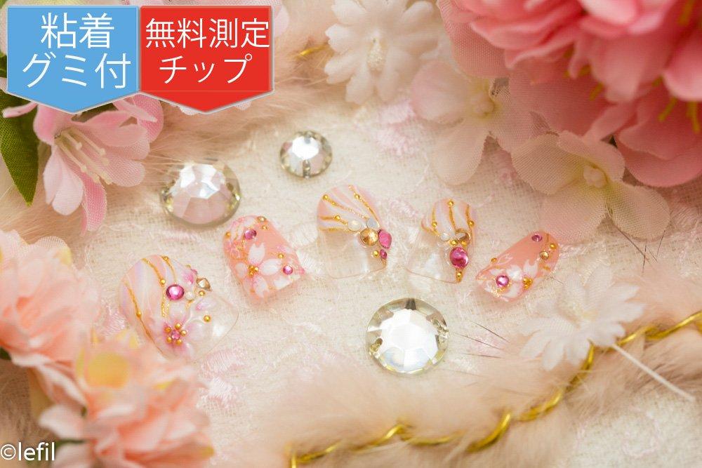 sakurairo - 桜色