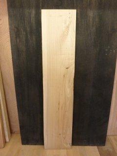 ハルニレ 一枚板  無垢 片耳付 カウンター テレビ台 天板