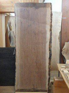 ウォルナット 一枚板 杢 テーブル 天板