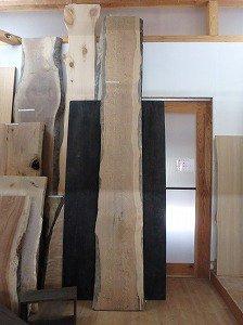 霧島杉 一枚板 カウンターサイズ 天板
