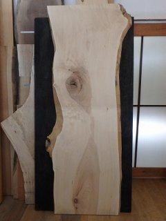 栃 一枚板 耳付 カウンター テーブル 天板