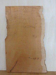 ケヤキ 一枚板 ローテーブル 天板 杢 木材