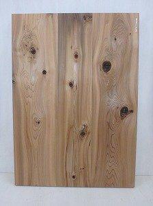 天杉 3枚接ぎ デスク 天板 高樹齢 無垢 材木 木材