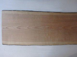 ブラックチェリー 一枚板 天板 木材 材木