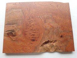 ケヤキ 玉杢 一枚板 天板 オイル仕上げ レジン 穴埋め
