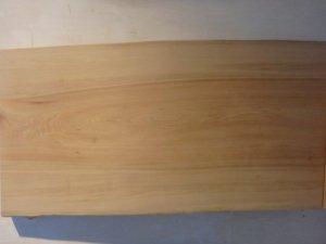桂 一枚板 天板 平面サンダー 耳磨き済 天板のみ