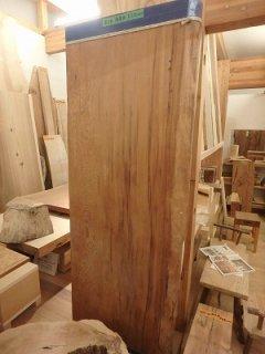 屋久杉 厚板 一枚板