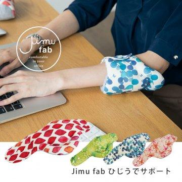 JIMU fab ひじうでサポート flower petal