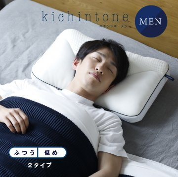 kichintone men