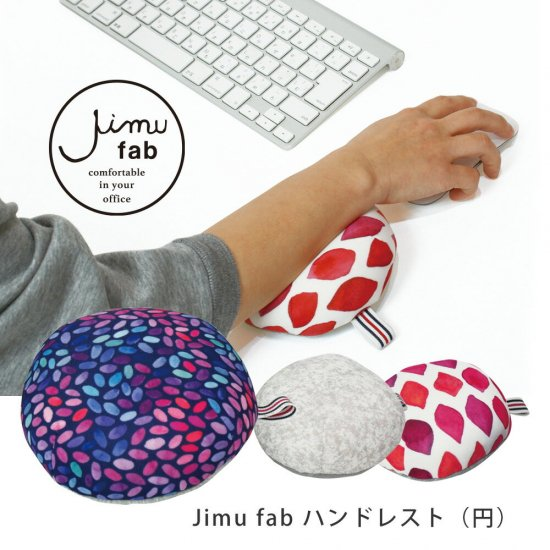 JIMU fab �ϥ�ɥ쥹��(��)��flower petal