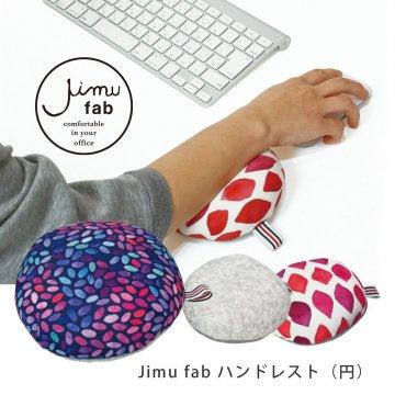 Jimu fab ジムファブ ハンドレスト(円)