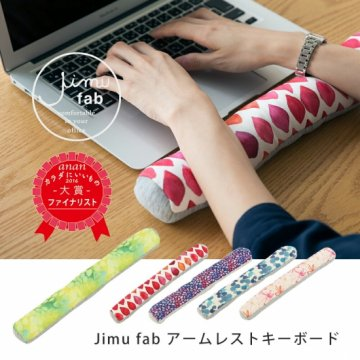 JIMU fab アームレスト キーボード jelly beans