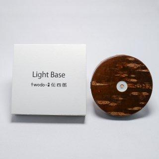 Light Base maru  無地皮(twodo x 角館 伝四郎)