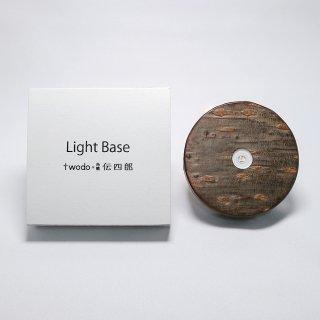 Light Base maru  霜降皮(twodo x 角館 伝四郎)