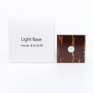 Light Base kaku  無地皮(twodo x 角館 伝四郎)