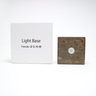 Light Base kaku  霜降皮(twodo x 角館 伝四郎)