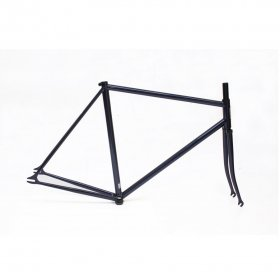 KENDO SHOP TRACK FRAME BLUE