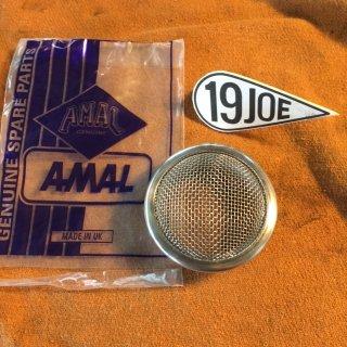 AMALファンネル ショート MK1 900シリーズ
