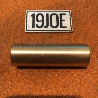 ハイギアーブッシュ Unit350/500