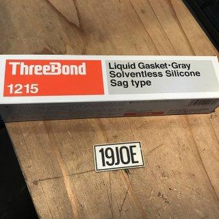 スリーボンド 液状ガスケット シリコン系 TB1215 250g 灰色