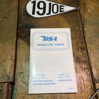 オーナーズハンドブック BSA B44/C25