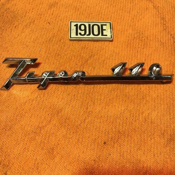 サイドパネルエンブレム Tiger110