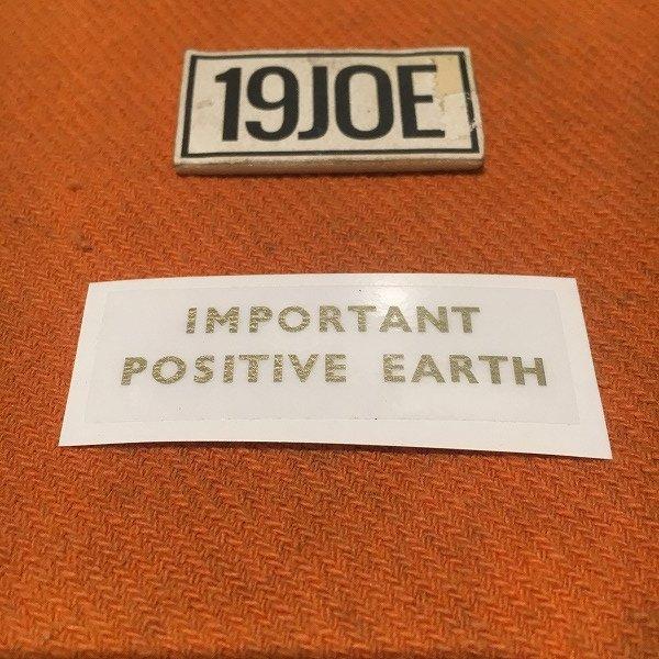 デカール IMPORTANT POSITIVE EARTH