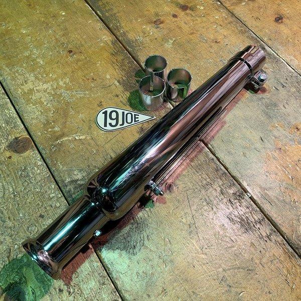 トランペットマフラー ストレート 38~45パイ