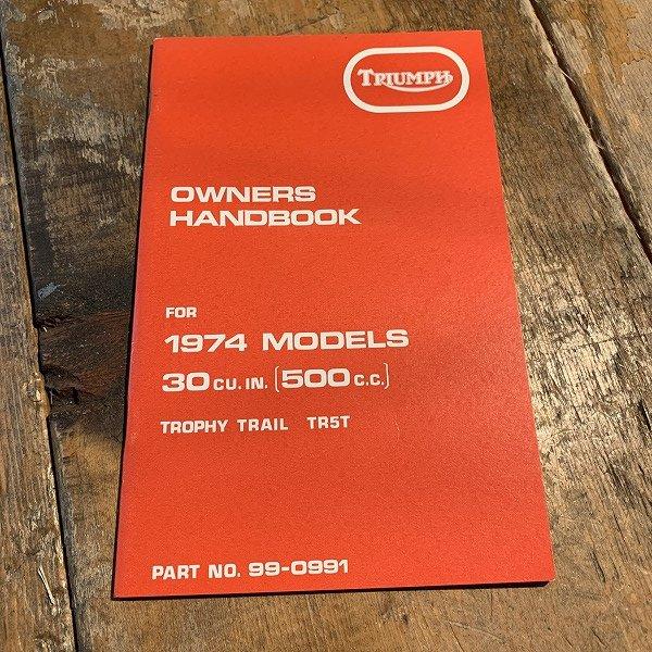 オーナーズハンドブック 74年TR5T