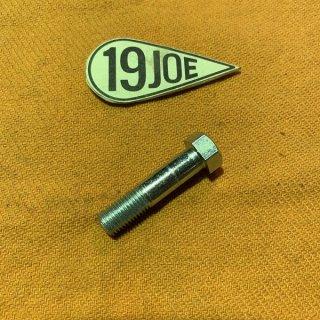 キックアームクランプボルト 68年以前Unit350/500
