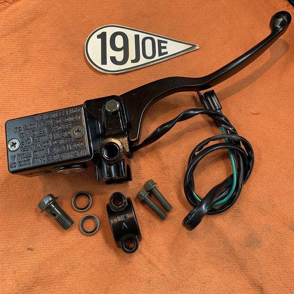 ユニバーサルフロントマスターシリンダー 12.7パイ ミリバー用