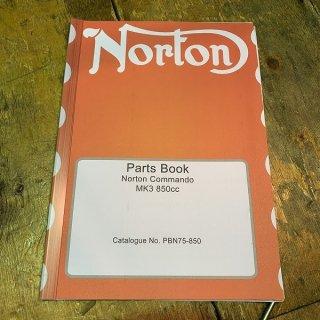 パーツカタログ Norton Commando 850 MK3 75-77年