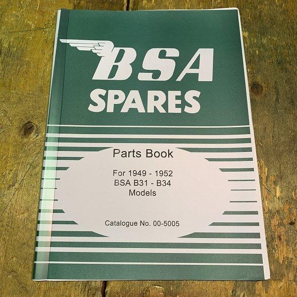 パーツカタログ BSA B31-B34  49-52(53)年 OHVシングル