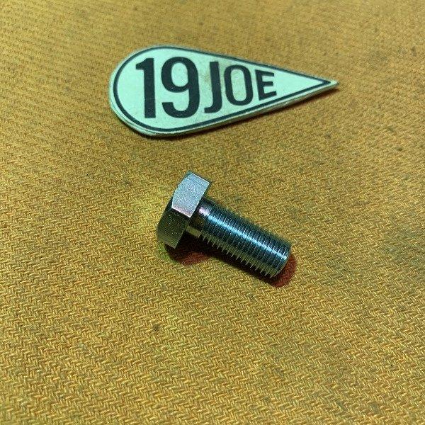 サドルブラケットボルト 60-62年バスタブ