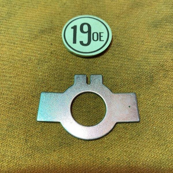 スイングアームピボットロックタブ 63-70年650