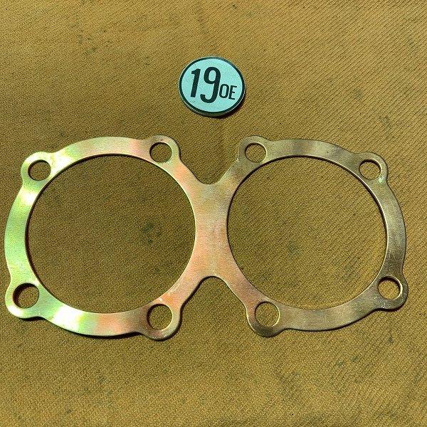 コッパーヘッドGK 別体650  1.23mm厚