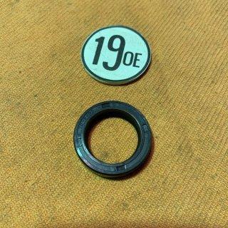 クラッチトラップドアオイルシール 57-67年Unit350/500