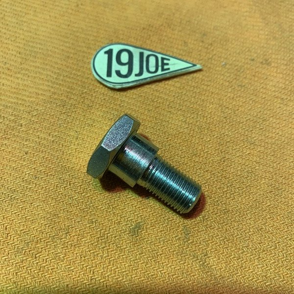 リアブレーキアンカープレートボルト 47-54年